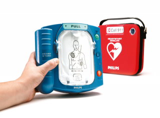 picture of automated defibrillators