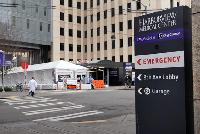 picture of Harborview Medical Center