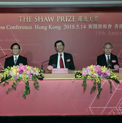 Shaw Prize press conference Hong Kong